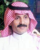 إبراهيم نسيب في رسالة لوزير الموارد البشرية: في كل مؤسسة 100 مقیم مقابل مواطن - المواطن