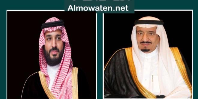 صورة الملك سلمان وولي العهد يعزيان أمير الكويت في وفاة الشيخة فضاء الصباح