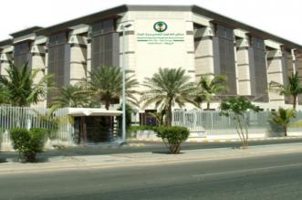 9 وظائف إدارية وفنية وصحية شاغرة في مستشفى الملك فيصل التخصصي - المواطن