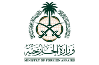المملكة تدين التفجيرين الإرهابيين وتؤكد تضامنها مع تونس ضد الإرهاب - المواطن