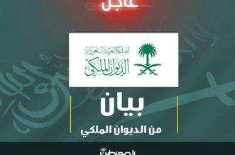 مصعب بن سعود بن عبدالعزيز