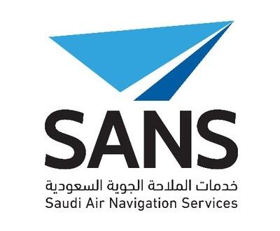 صورة #وظائف هندسية وإدارية شاغرة في شركة الملاحة الجوية