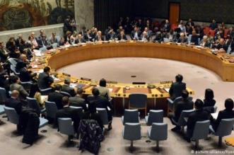 المملكة تدعو المجتمع الدولي لاتخاذ موقف حازم مع ميليشيات الحوثي - المواطن