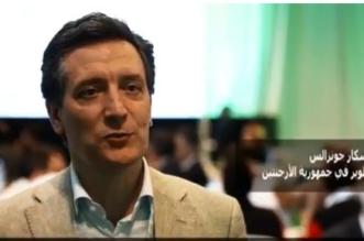 فيديو.. مسؤول أرجنتيني: نقدر قيادة المملكة الإقليمية في مجال الاتصالات وتقنية المعلومات - المواطن