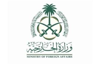 المملكة تستنكر بشدة تفجيري مقديشو وتؤكد تضامنها مع الصومال - المواطن