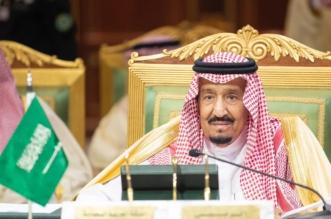وزير خارجية البحرين: رئاسة الملك سلمان لـ #قمة_التعاون أبقت المسيرة على خطها الصحيح - المواطن