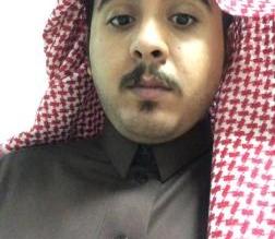 محمد رافع يتخرج مهندسًا من جامعة الملك خالد - المواطن