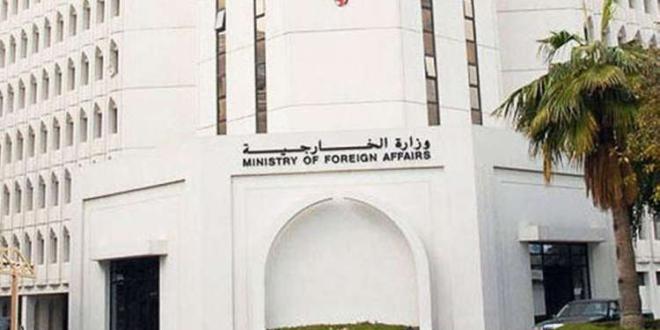 صورة البحرين: استهداف ميليشيا الحوثي مرافق أرامكو تهديد خطير لإمدادات الطاقة
