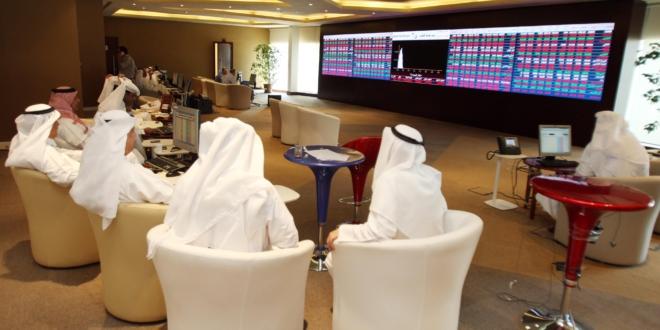 صورة مؤشر الأسهم السعودية يغلق منخفضًا بتداولات بلغت 8.2 مليارات ريال