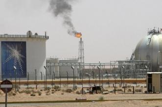 السعودية تطمئن العالم: إمدادات عملائنا من النفط والغاز لم تتأثر - المواطن