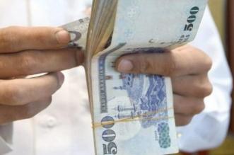شروط تعديل الأجر لدى التأمينات الاجتماعية - المواطن