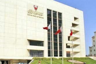 البحرين: زيادة اقتطاع صندوق الأجيال القادمة من مبيعات النفط - المواطن