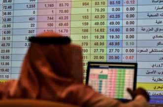 سوق الأسهم