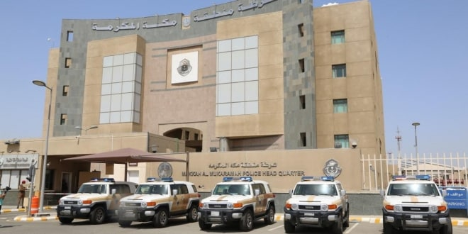صورة شرطة مكة تطيح بمقيم تورط بالسطو على المنازل وسرقتها