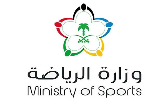 وزارة الرياضة تمنع الأندية من وضع ألقابها بالمدرجات إلا بشرط