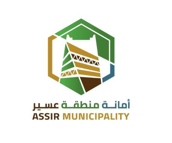 وزير البلديات المكلف يدشن شعار أمانة عسير الجديد - المواطن