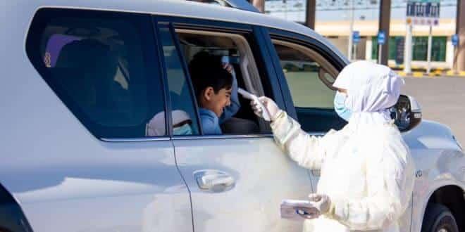 صورة توزيع حالات كورونا في السعودية .. الرياض تتصدر بـ 70 حالة وجدة 28