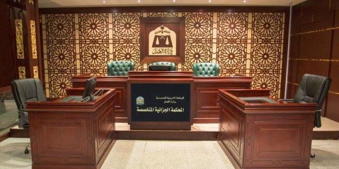 صورة تقرير لـ CIA عن قضية خاشقجي تنفيه شفافية وعدالة القضاء السعودي