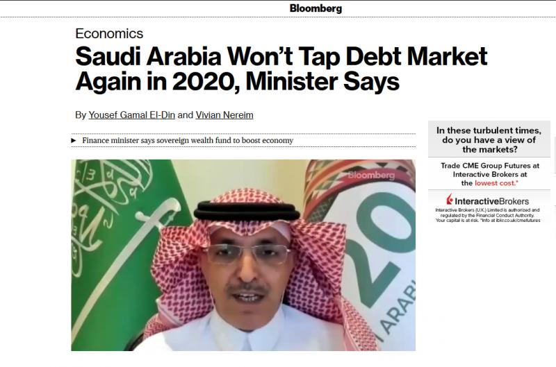 وزير المالية السعودية ليس لديها خطط للاستفادة من سوق الدين العالمي 1