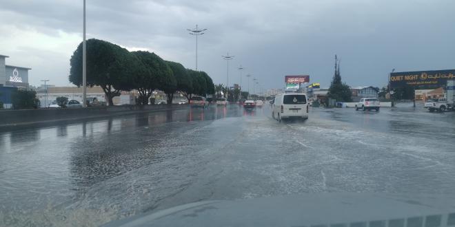صورة حالة الطقس اليوم.. أمطار سقيا مستمرة على 10 مناطق