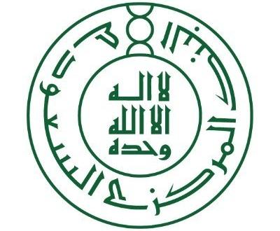صورة البنك المركزي يفتح باب التقديم لبرنامج الاقتصاديين السعوديين 19