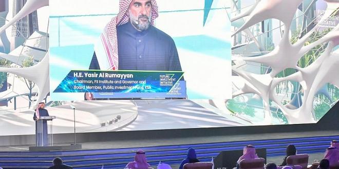 صورة الرميان: السعودية تطمح لخلق فرص للاستثمار وازدهار الاقتصاد
