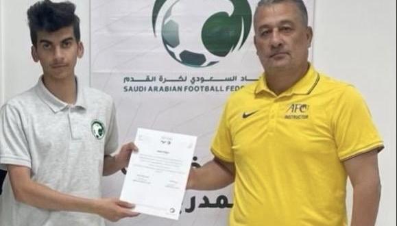 صورة العقيل أصغر سعودي ينال رخصة التدريب الآسيوية C
