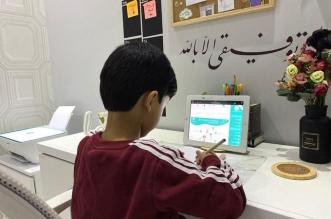 وزارة التعليم تطلق اختبارات محاكية للاختبارات الدولية