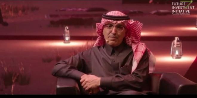 صورة وزير المالية:الفرص الاستثمارية في السعودية هائلة