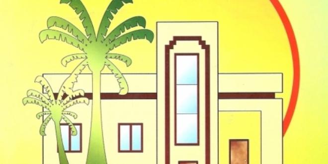 صورة #وظائف شاغرة في جمعية الأمير محمد بن ناصر للإسكان