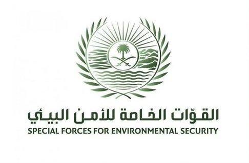 الأمن البيئي: مهامنا تشمل حماية الحيوانات البرية في كافة المواقع