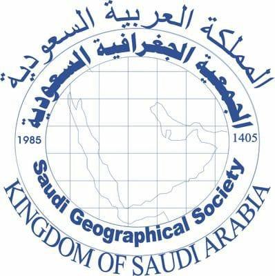 تعليم عسير ثالثًا في مسابقة الرسم الخرائطي على مستوى السعودية