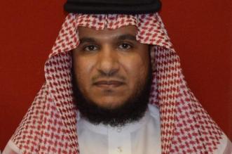 باحث الدكتوراه بندر بن محمد آل عاليه