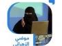 التسويق المُسيء لاحتضان اليتيم! - المواطن