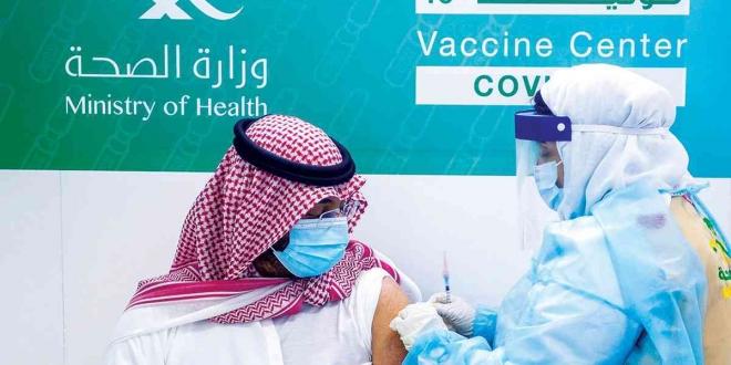 صورة جرعات لقاح كورونا في السعودية تتجاوز 28 مليونًا و324 ألفًا