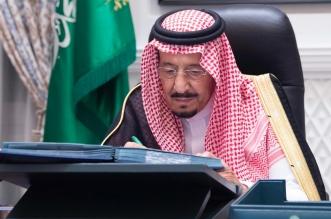 برئاسة الملك سلمان.. مجلس الوزراء يوافق على دمج مؤسسة التقاعد مع التأمينات الاجتماعية - المواطن