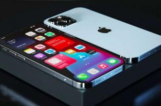 iPhone 13 يستعين شاشة خارقة من سامسونغ
