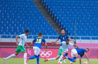 السعودية ضد البرازيل