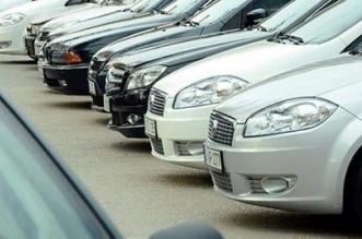 العقد الإلكتروني الموحد لتأجير السيارات
