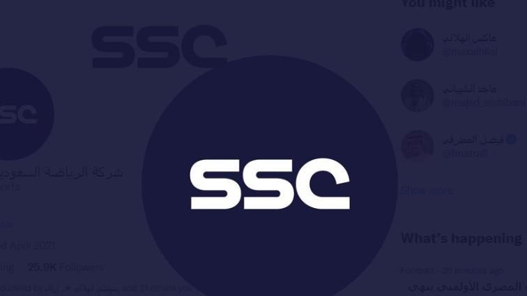 إطلاق قنوات SSC لنقل مباريات دوري المحترفين في الموسم الجديد