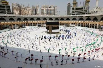 منظمة الصحة العالمية تشيد بإجراءات السعودية لضمان سلامة الحجاج - المواطن