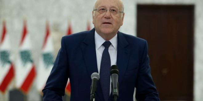 صورة نجيب ميقاتي بعد تكليفه بتشكيل حكومة لبنان : لا أملك عصا سحرية