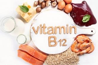 4 علامات تدل على نقص خطير لـ فيتامين ب 12