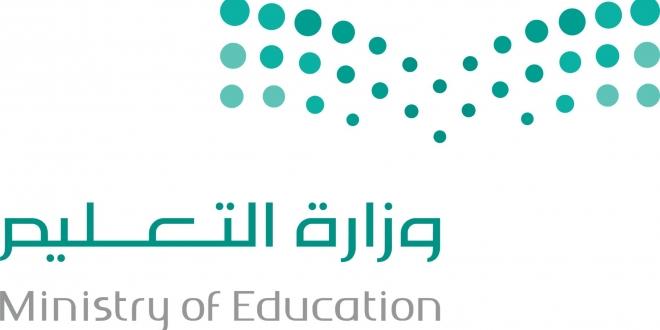 صورة التعليم تطلق منصة قادة المستقبل