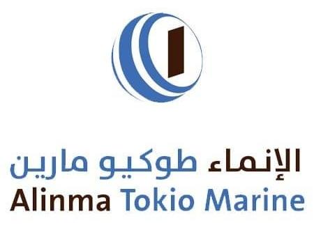 صورة الإنماء طوكيو توقع عقداً مع مصرف الإنماء لتقديم تغطية تأمينية لعملاء محفظة التمويل