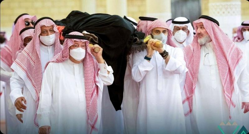 لقطات من العزاء.. الأميرة ريم بنت الوليد تنعى والدتها بكلمات مؤثرة - المواطن