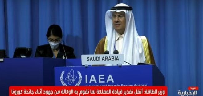 صورة وزير الطاقة: السعودية تبدي قلقها حيال إيران وعدم شفافية برنامجها النووي